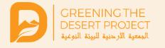 Greening the Desert Projekt